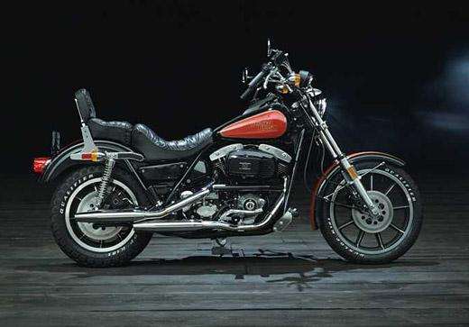History Of The Harley Davidson FXR